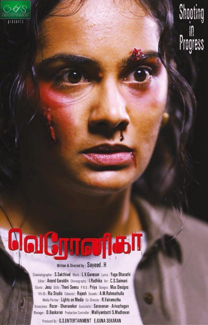Veronika Tamil Movie