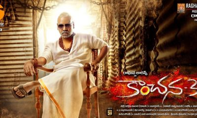 Kanchana 3 Tamil Movie
