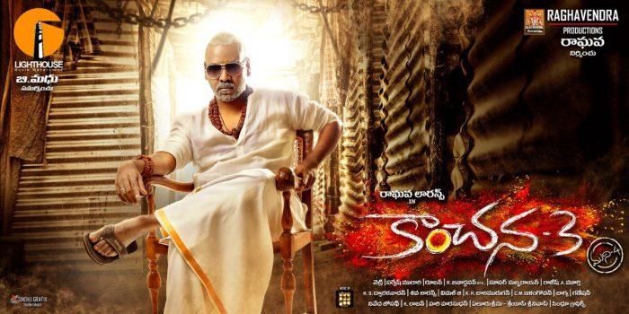 Kanchana 3 Tamil Movie