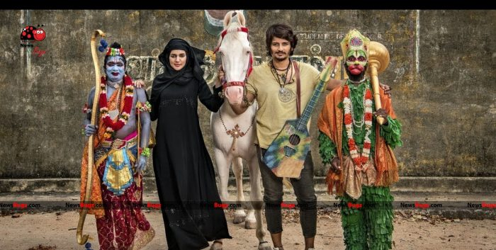 Gypsy Movie Images