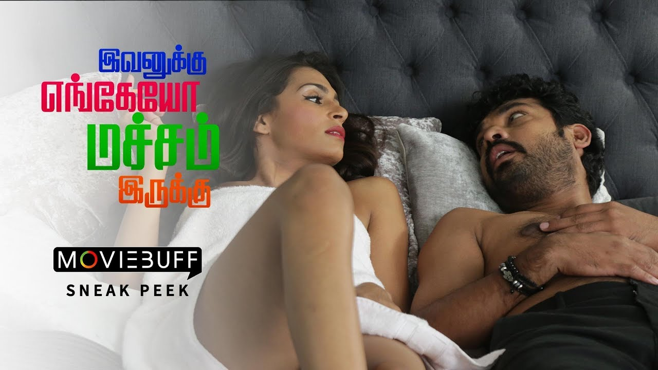 Ivanukku Engaiyo Macham Iruku Sneak Peek Video