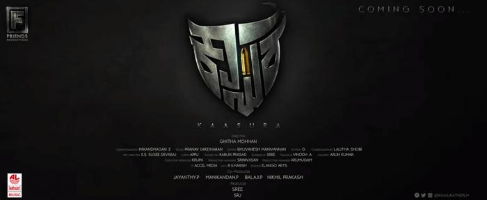 Kaasura Kannada Movie 2019 Cast Songs Teaser Trailer Release