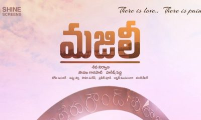 Majili Telugu Movie