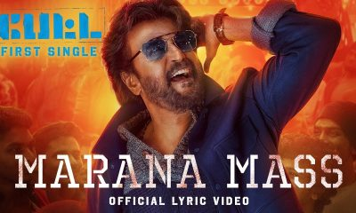 Marana Mass Song