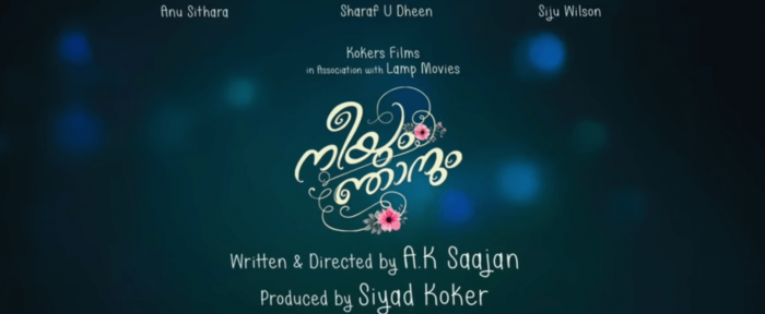 Neeyum Njanum Malayalam Movie