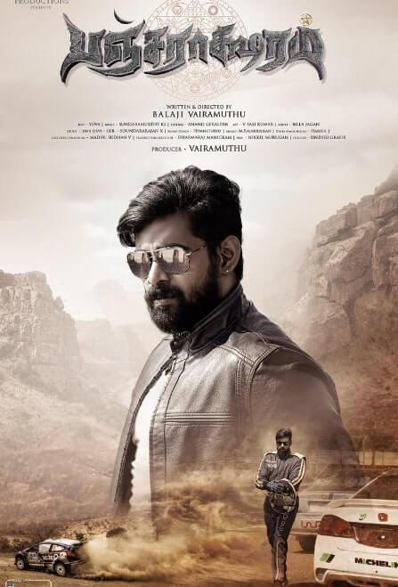 Pancharaaksharam Movie
