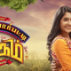 Silukkuvarupatti Singam Movie Review