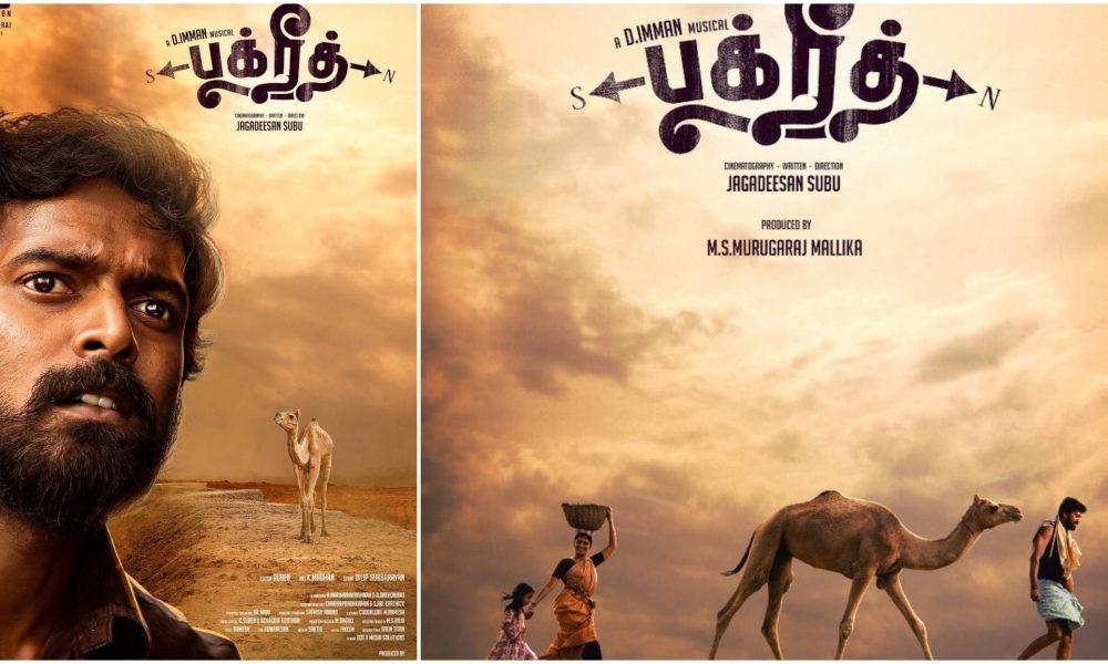 Petta (2019) Tamil Full Movie Watch Online - SoMovies