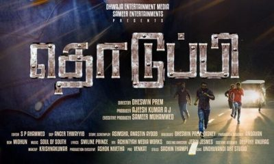 Thoduppi Tamil Movie