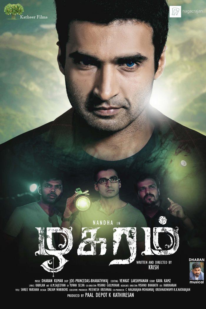 Zhagaram Tamil Movie