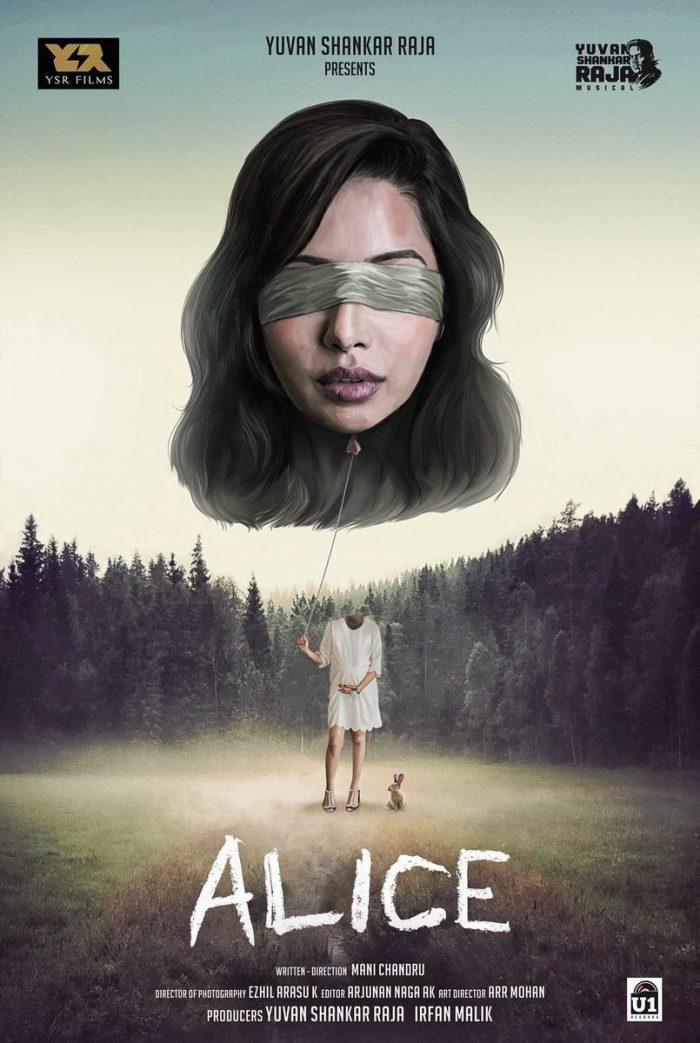 Alice Tamil Movie