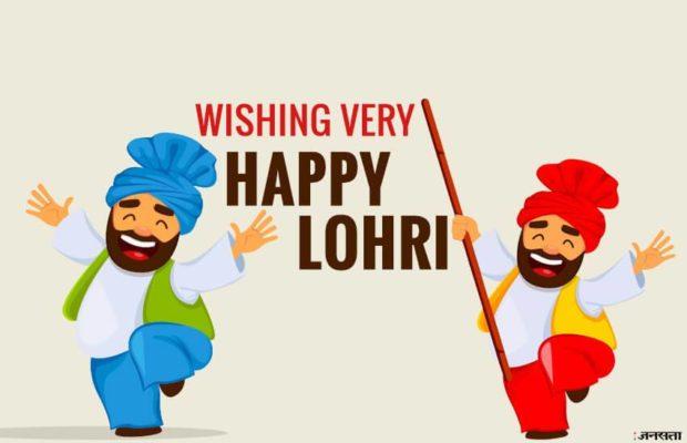Happy Lohri Festival Images