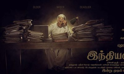 Indian 2 Movie (2019) | Cast | Songs | Teaser | Trailer | Release Date