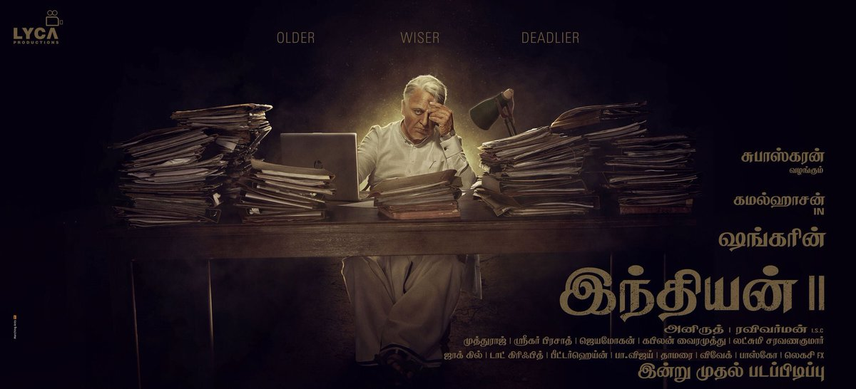 Tamil picher free download songs 2020 new films
