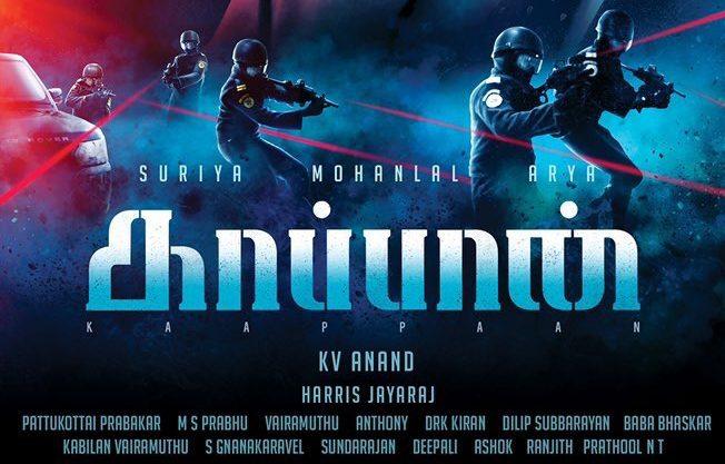 Kaappaan Tamil Movie