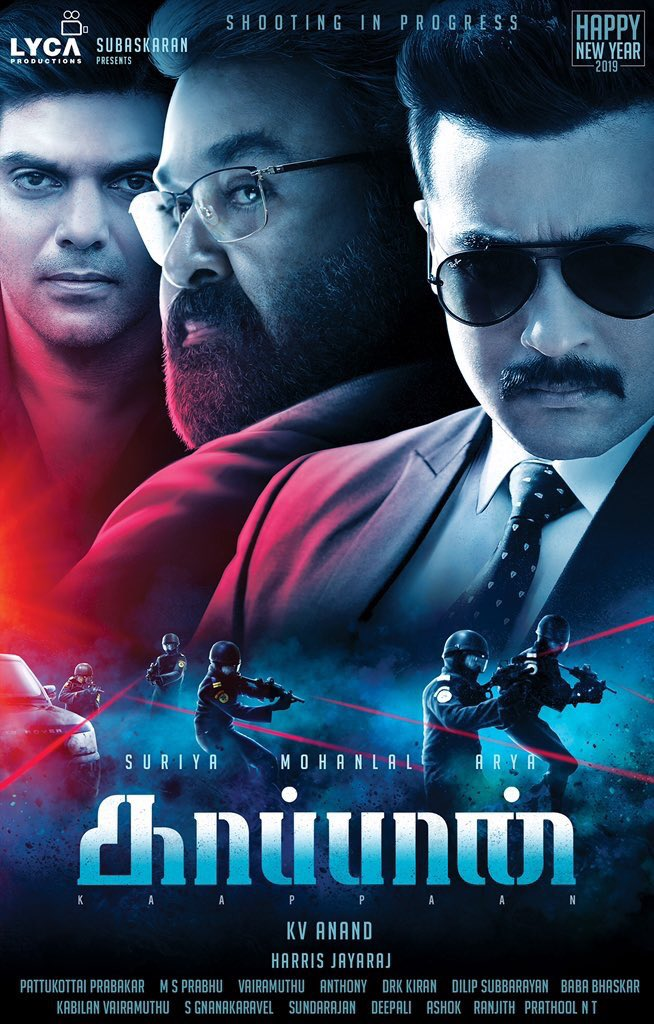 Kaappaan Tamil Movie