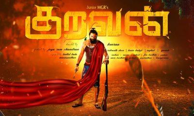 Aayiram Porkaasukal Trailer | Vidharth, Jahnavika | Ravi ...