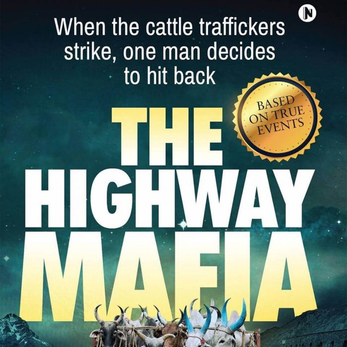 The Highway Mafia Book