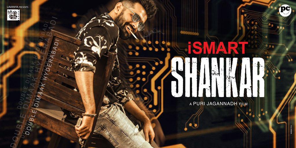 Ismart Shankar Telugu Movie 2019 Cast Songs Trailer