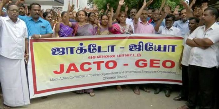 Jacto-Geo Strike