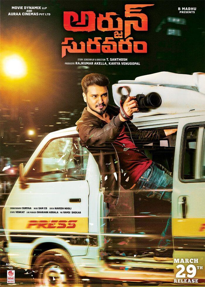 Arjun Suravaram Telugu Movie