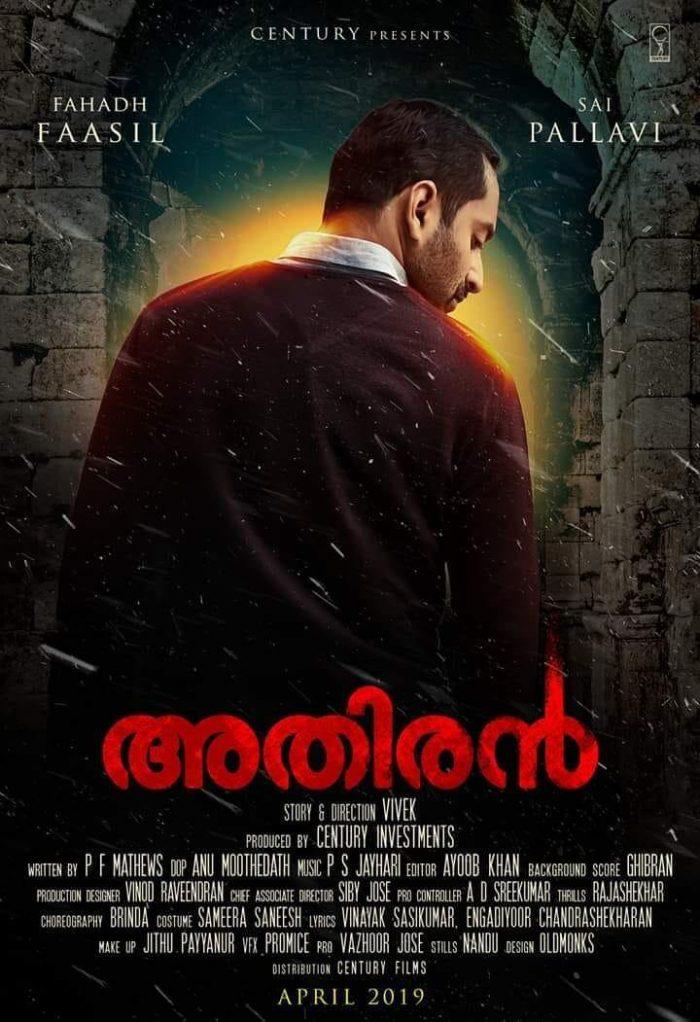 Athiran Malayalam Movie