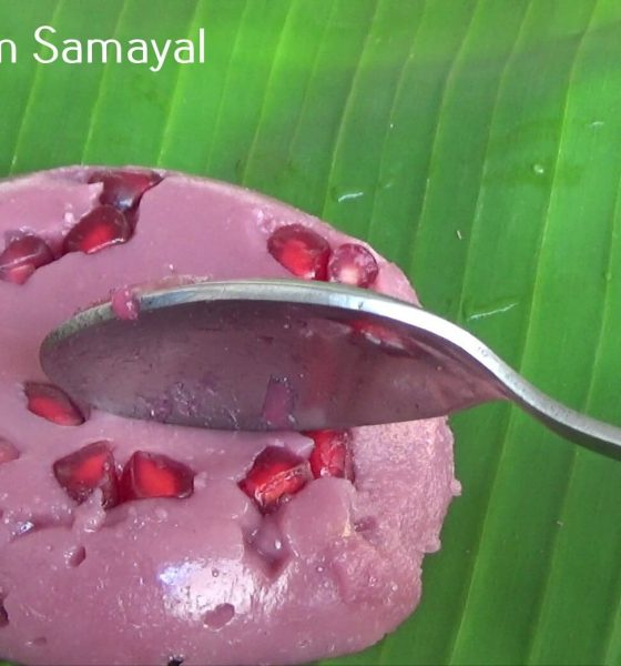 How to make Pomegranate Pudding