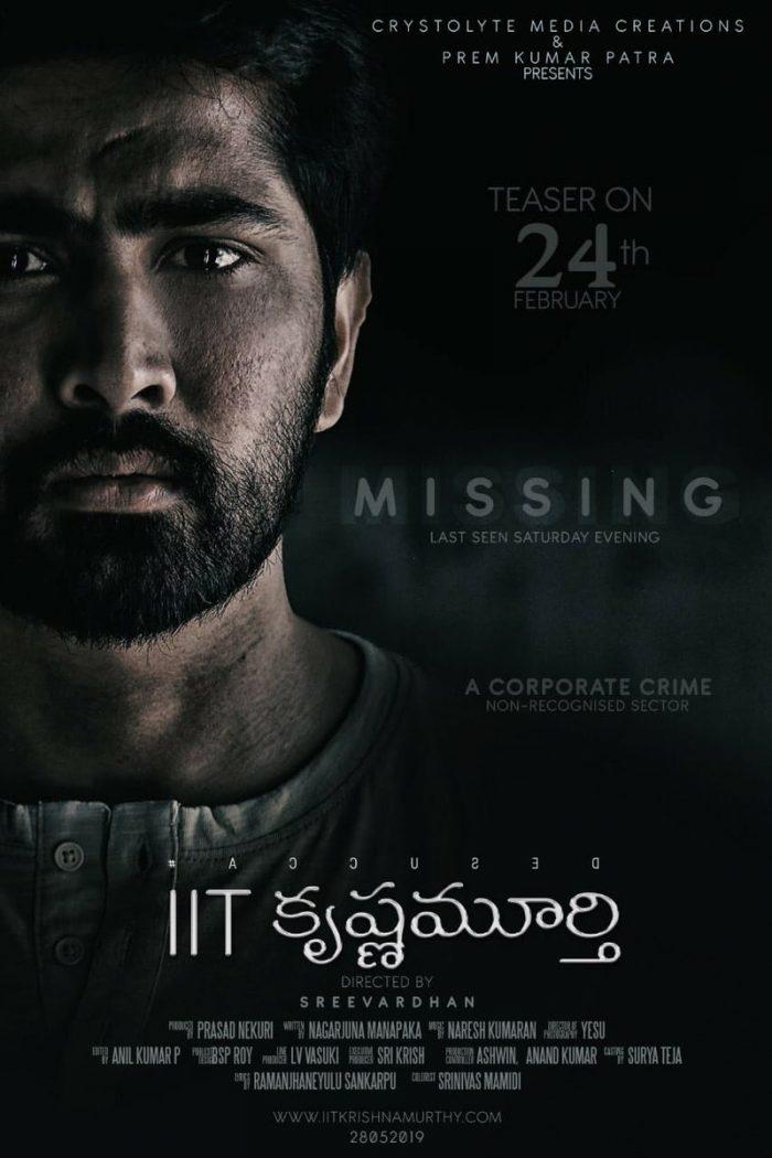 IIT Krishnamurthy Telugu Movie