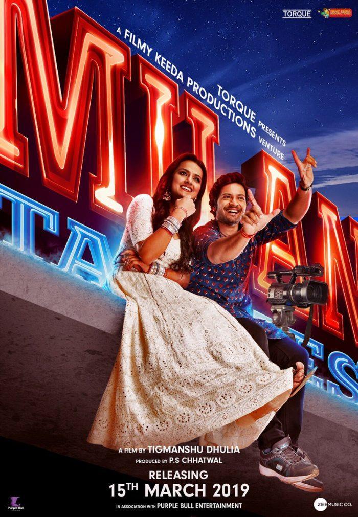 Milan Talkies Hindi Movie