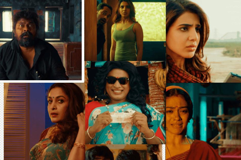 Super Deluxe Movie Images | Vijay Sethupathi | Samantha | Fahadh Faasil | Ramya Krishnan