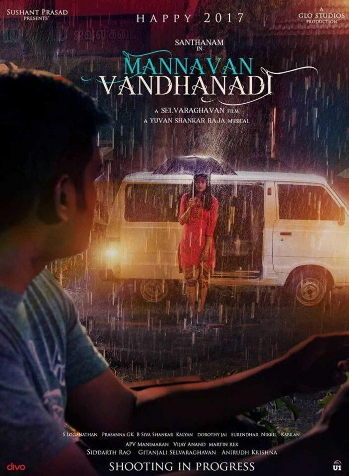 Mannavan Vanthanadi Movie