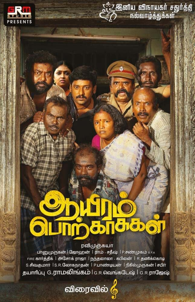 Aayiram Porkasugal Tamil Movie