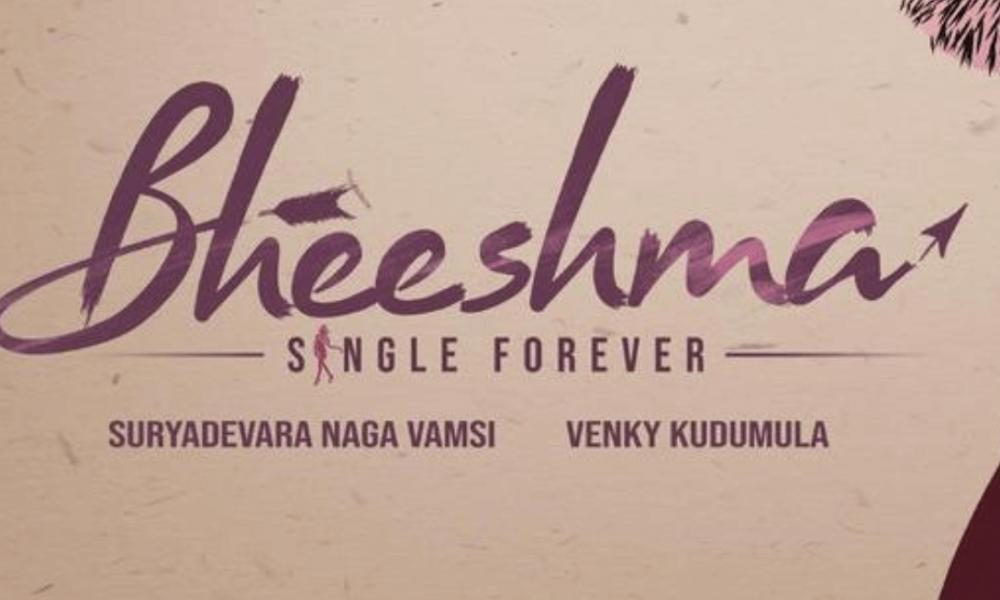 Bheeshma Telugu Movie 2020 Cast Trailer Songs Release Date News Bugz