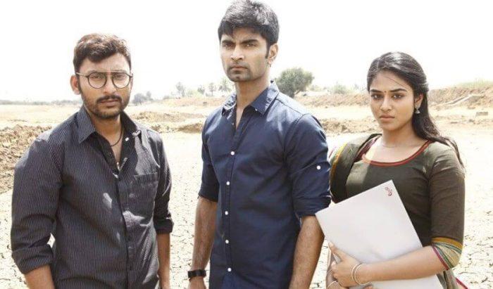 Boomerang Movie on Tamilrockers