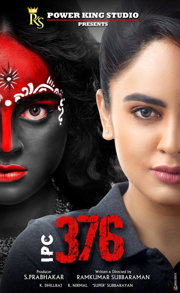 IPC 376 Tamil Movie