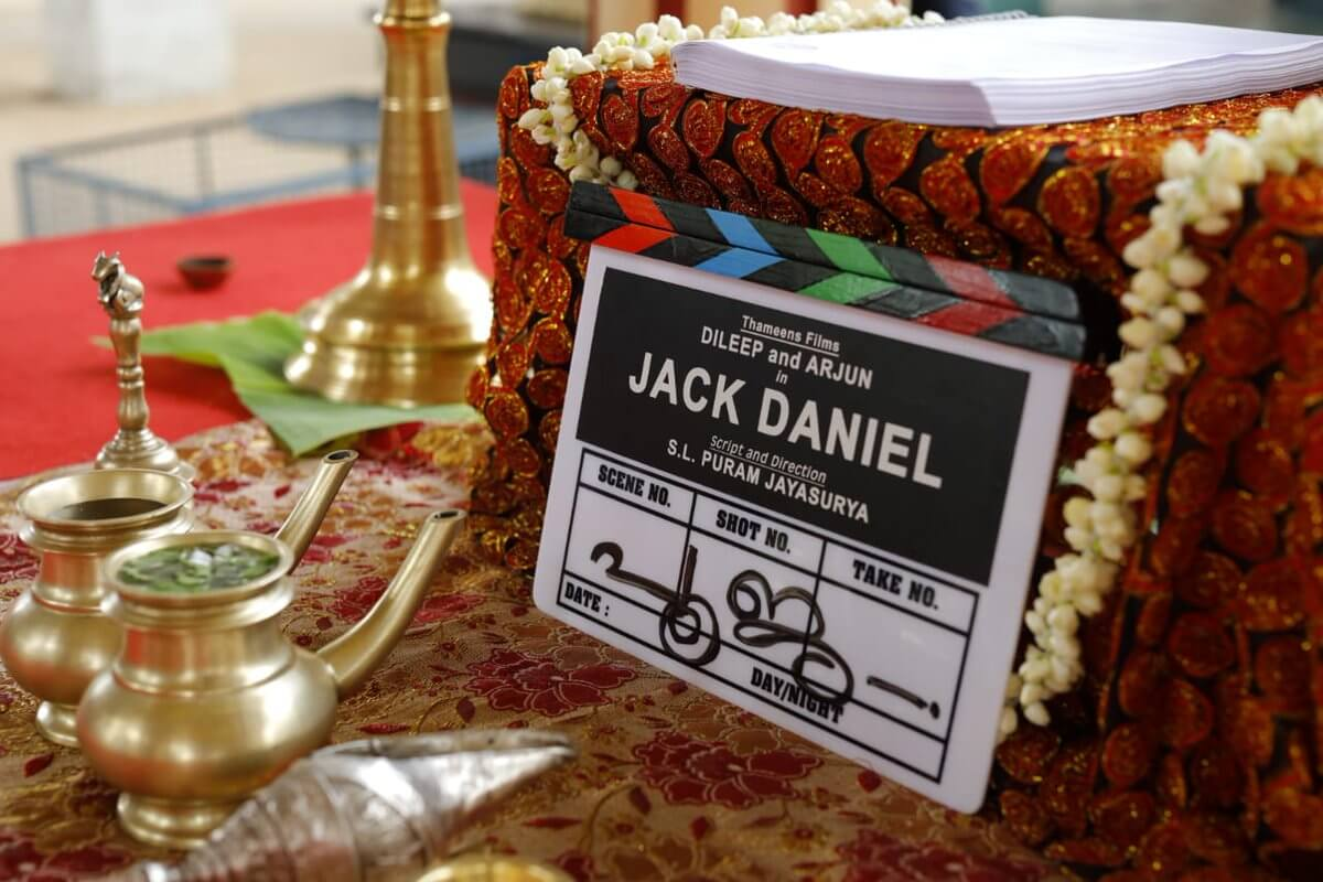 Jack Daniel Malayalam Movie