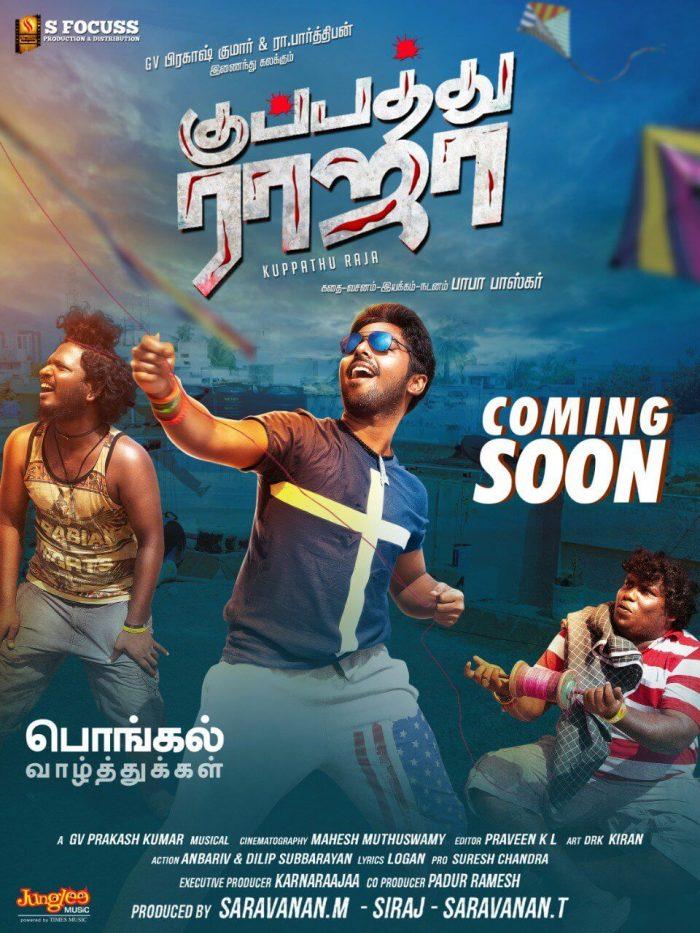 Kuppathu Raja Tamil Movie
