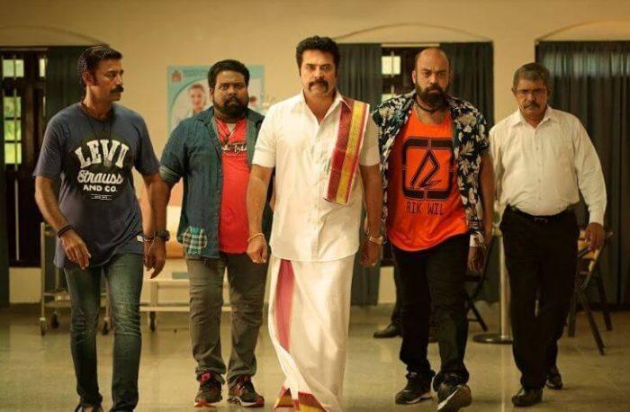 Madhura Raja Tamilrockers