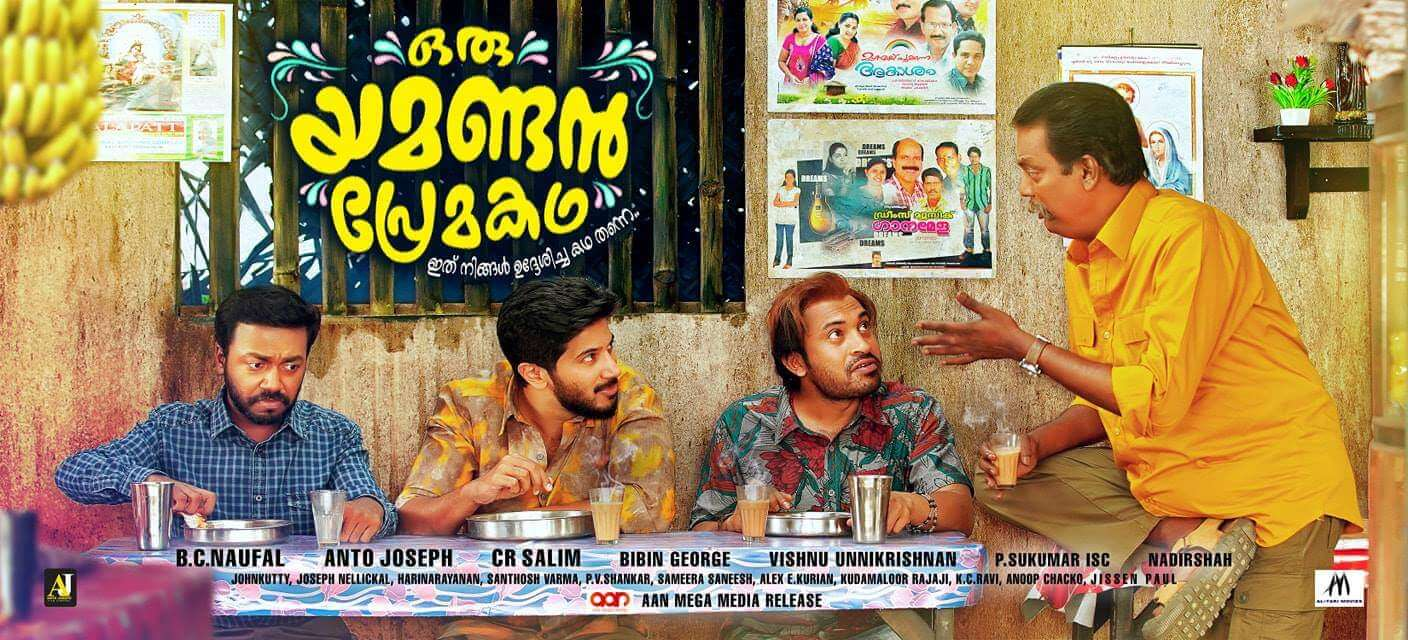 Oru Yamandan Premakadha Malayalam Movie