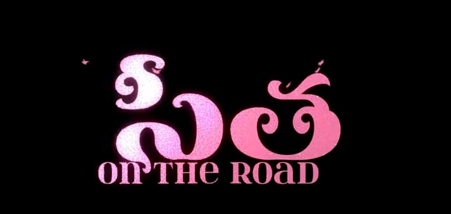 Sita On The Road Telugu Movie