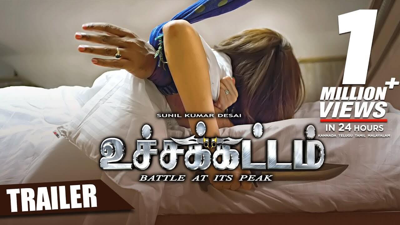 uchakattam tamil movie  2019