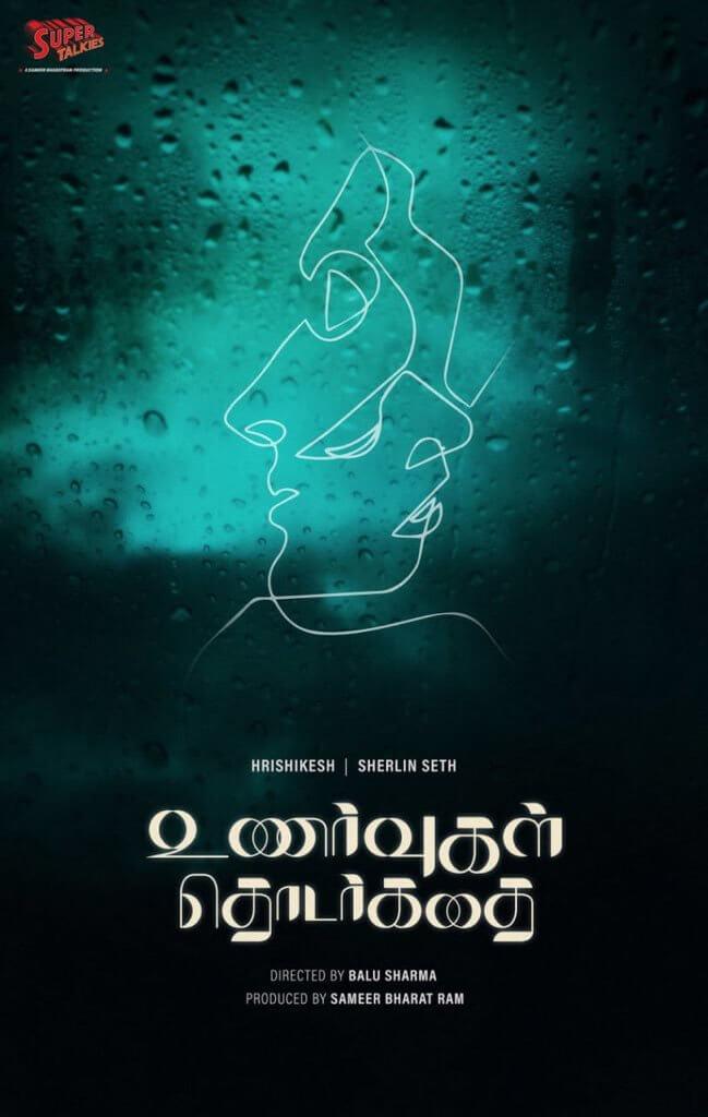 Unarvugal Thodarkadhai Tamil Movie