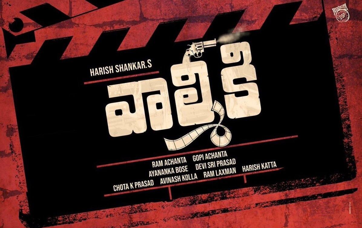 Valmiki Telugu Movie