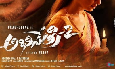 Abhinetri 2 Telugu Movie