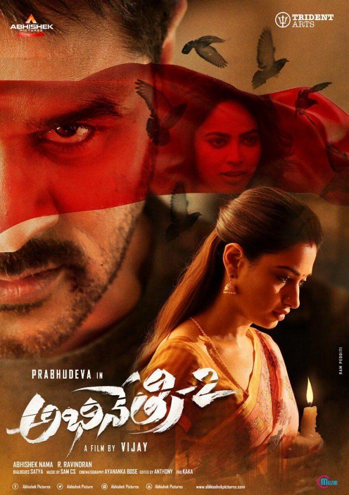 Abhinetri 2 Telugu Movie