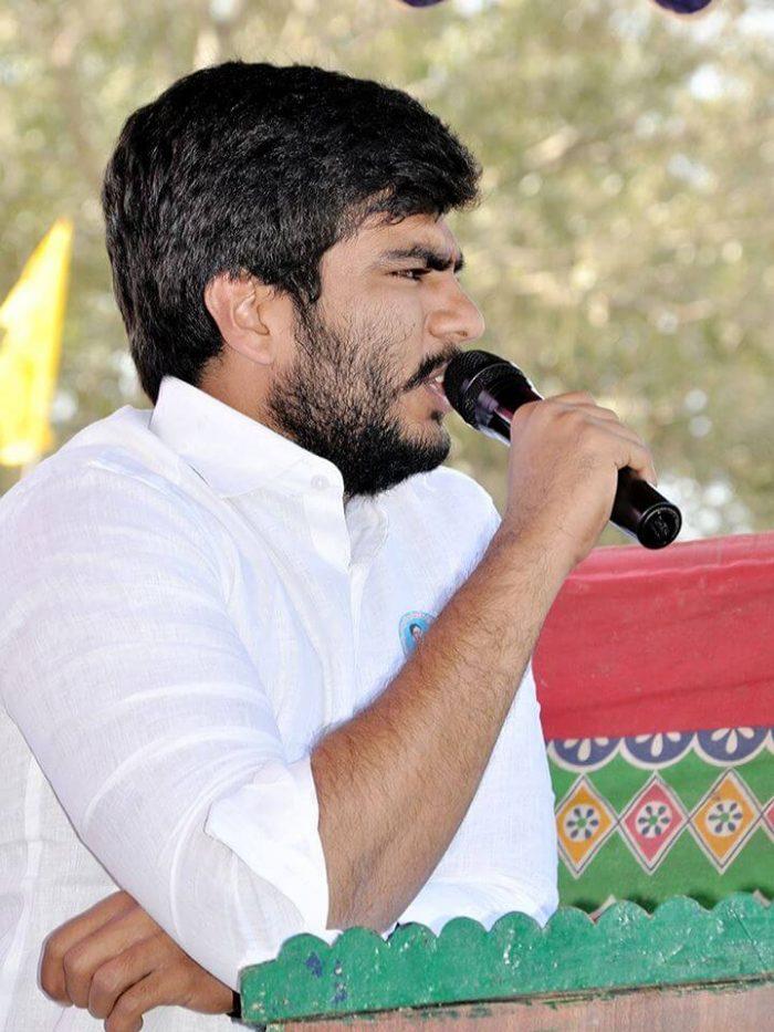 Byreddy Siddharth Reddy Wiki
