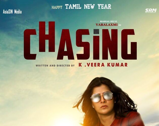 Chasing Tamil Movie