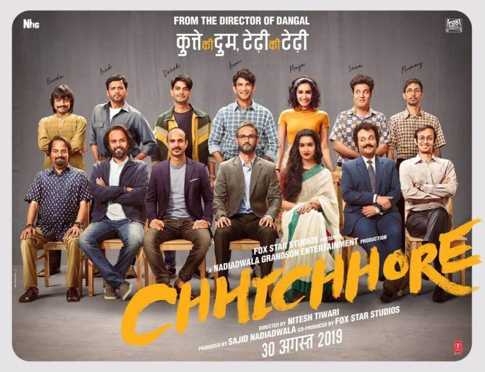 Chhichhore Hindi Movie