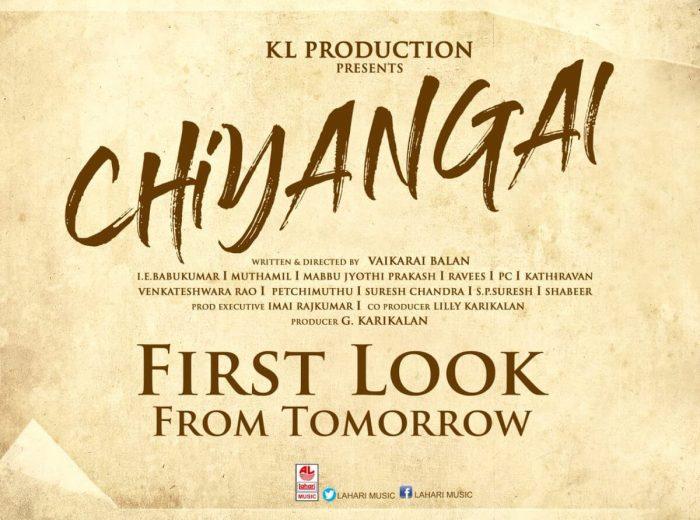 Chiyangal Tamil Movie