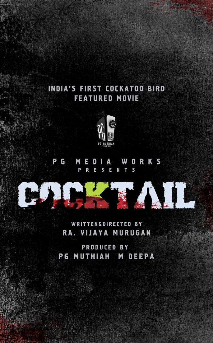 India's first Cockatoo Bird Movie Cocktail